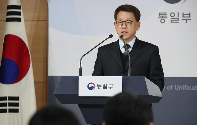 统一部:朝鲜境内是否发生疫情将以官方公布为准