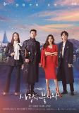 .《爱的迫降》完美收官 创tvN电视剧历年最高收视率.