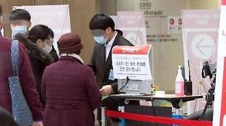 Hàn Quốc vẫn cảnh giác mặc dù đã làm chậm sự bùng phát coronavirus