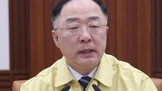 Hàn quốc đưa ra gói cứu trợ kinh tế trị giá 420 tỷ won (356 triệu usd) vì ảnh hưởng của virus corona-19