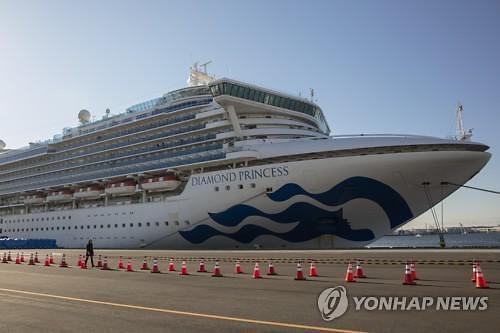 [コロナ19] 日本クルーズ船内の韓国人を移送する際、14日間の隔離が必要
