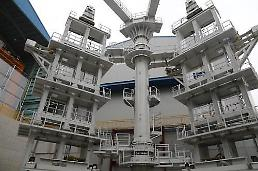 .S. Korean nuclear power expert named to oversee fusion reactor installation.