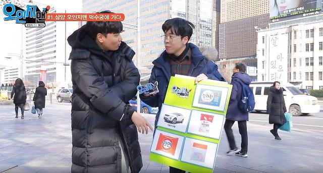 삼양그룹, 삼양식품…영문, 한자까지 같지만 다른 기업
