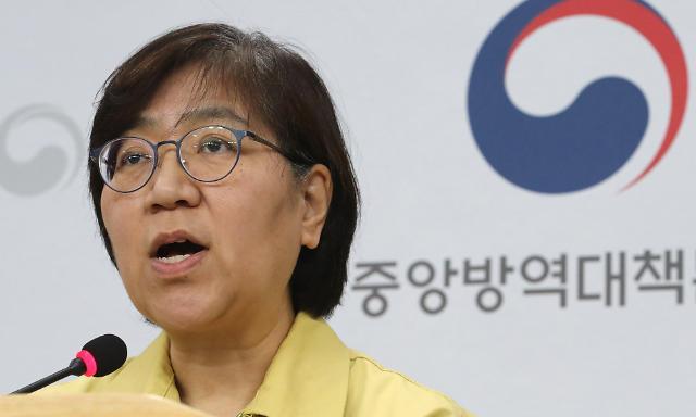 一男子旅游回国突发疾病死亡 韩政府:与新冠病毒无关