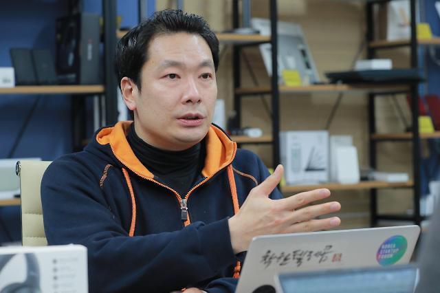 """[아주초대석] 박종일 착한텔레콤 대표 """"새로워진 스카이 보여주겠다"""""""