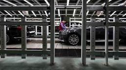 .韩消息人士:在华韩企已逐步复工 开工率逐渐上升.