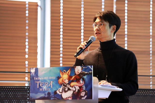 """[일문일답] """"'테라 히어로' 묘미는 3인 파티... 과금 없이 캐릭터 수집"""""""