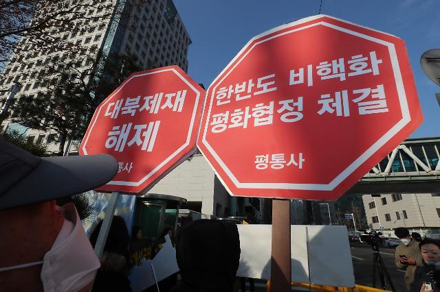 [한반도 新경제구상] ③문제는 '北호응·대북제재' 풀리지 않은 숙제