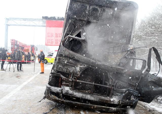 全罗北道高速公路事故死亡人数增至2人