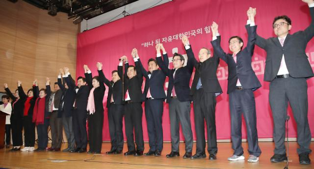 미래통합당 공식 출범...'文 정권 심판' 보수 단일대오