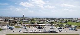 """.韩国空军参加""""COPE North""""亚太灾难救援演习."""