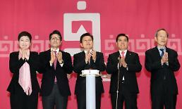 .韩国未来统合党正式成立 保守阵营集结备战选举.