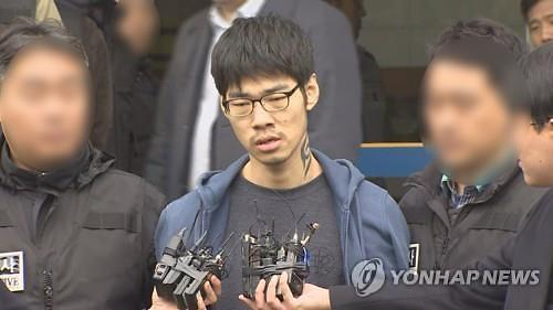 강서구 살인' 김성수 돌연 상고 취하···징역 30년 확정