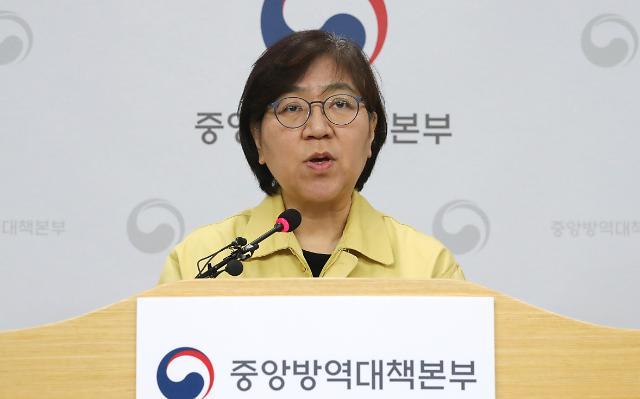 韩国将把新冠感染症纳入常态化防疫机制