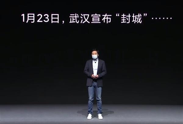 """""""라이브 스트리밍으로 제품 출시"""" 코로나19가 가져온 中 스마트업계 新풍경"""