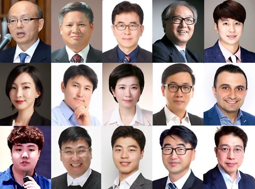 코리아씨이오서밋, /'/블록체인서밋 마블스 부산 2020/'/ 20일 개최