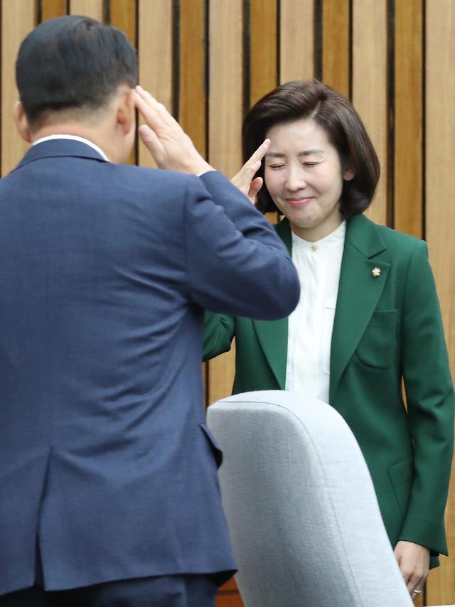 나경원 아들 고교시절 서울대 대학원생 둔갑한 사연은?