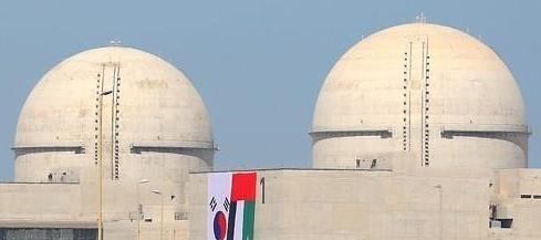 韩国承建阿联首座核电机组获运行许可