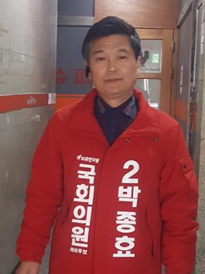 박종효 자유한국당 인천 남동구 갑 예비후보,경로당을 어르신 건강과 일자리 중심지로