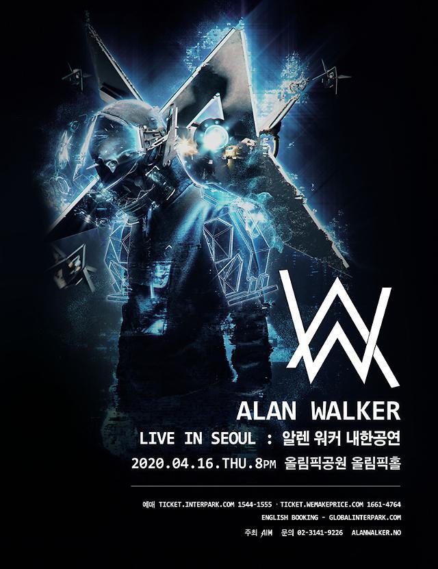 위메프, EDM 아티스트 알렌 워커 내한공연 티켓 판매