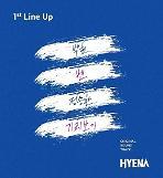 .EXO伯贤等演唱新剧《HYENA》OST.