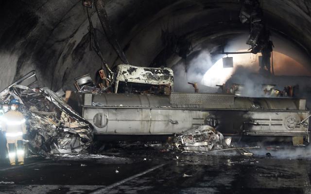 全罗北道高速公路事故中4人丧生43人受伤