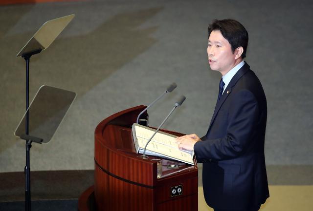 """[전문] 이인영 """"검찰개혁·집값안정·임미리 논란…심려끼쳐 송구"""""""