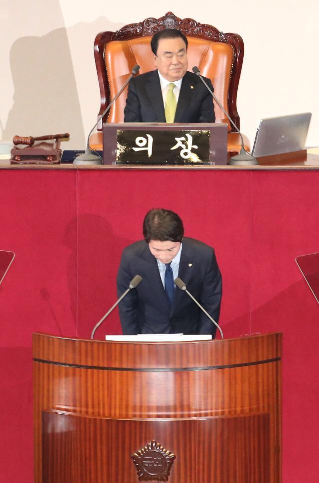 """이인영 """"검찰개혁·집값안정·임미리 논란…심려끼쳐 송구"""""""