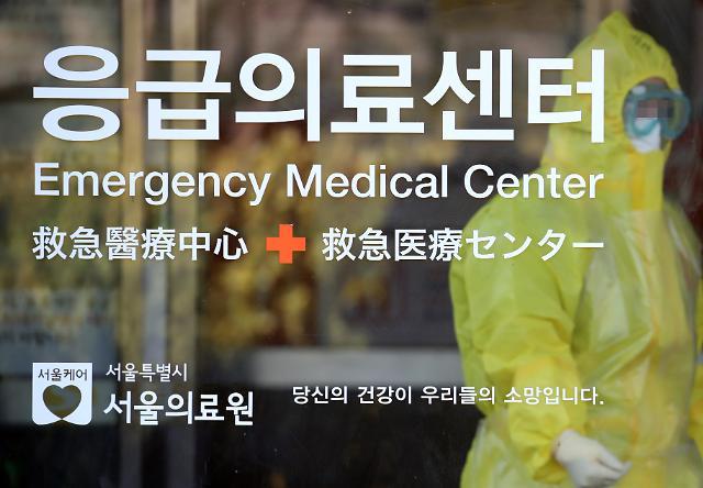 韩新增1例新冠确诊病例 累计31例