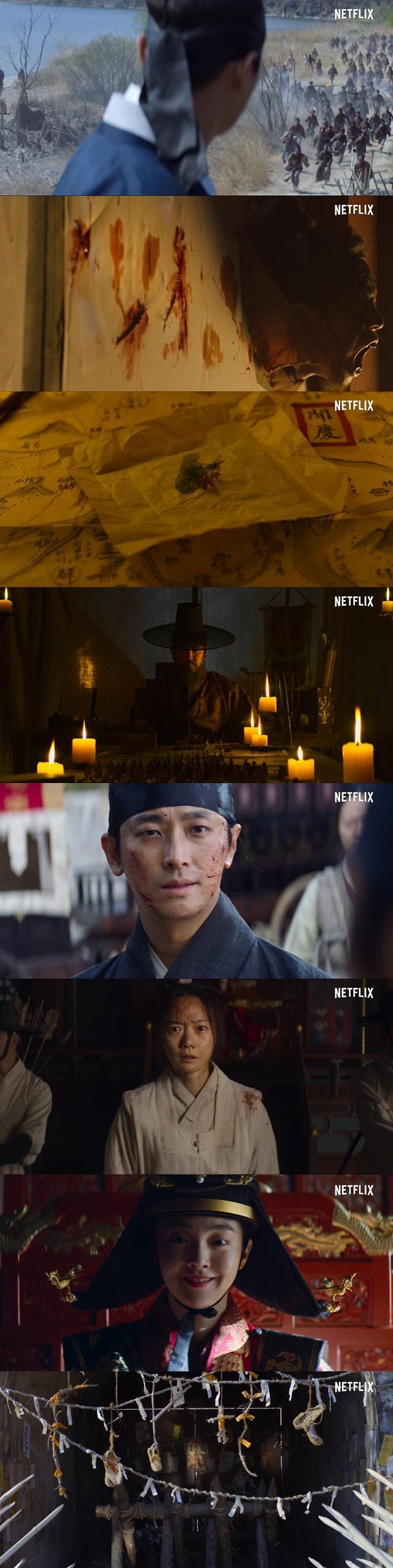 """킹덤2 티저 예고편 공개…""""산 자에 맞서고, 죽은자를 막아내라"""""""