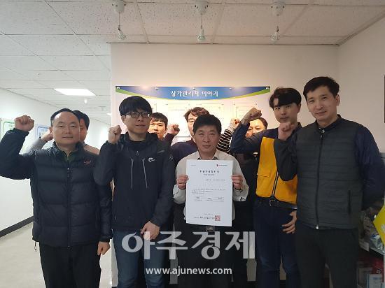 성남도시개발공사, 저소득층 아이들 마스크 지원사업 참여