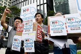 .韩抵制日货风潮持续 1月进口日产消费品减少近四成.