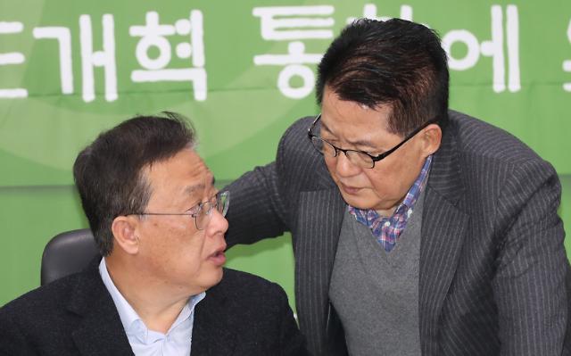 """박지원 """"미래통합당, 보수대통합 아닌 소통합...공천 난관 예상"""""""