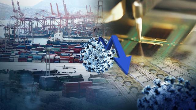 穆迪下调韩今年经济增长预期至1.9%