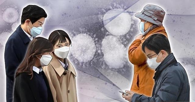 [코로나19] 정부, 66억 지원해 어린이집·유치원에 마스크·손소독제 제공