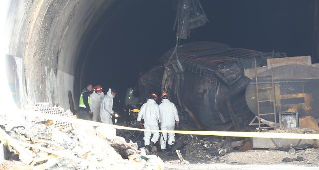 [포토] 고속도로 터널사고 합동 감식하는 국과수