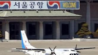 Máy bay phản lực của tổng thống Hàn Quốc bay tới Nhật Bản để sơ tán 5 người khỏi tàu du lịch cách ly