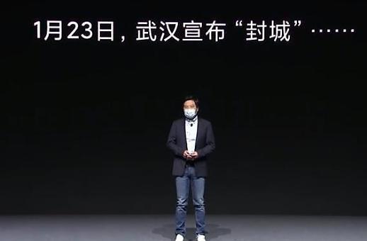 Các công ty điện thoại thông minh Trung Quốc phát trực tiếp ra mắt sản phẩm... giữa mối lo ngại vấn đề về coronavirus