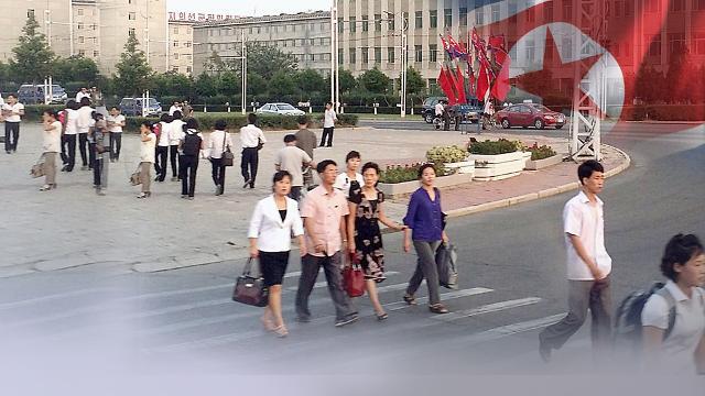 调查:在韩脱北者月均收入首超1.2万元