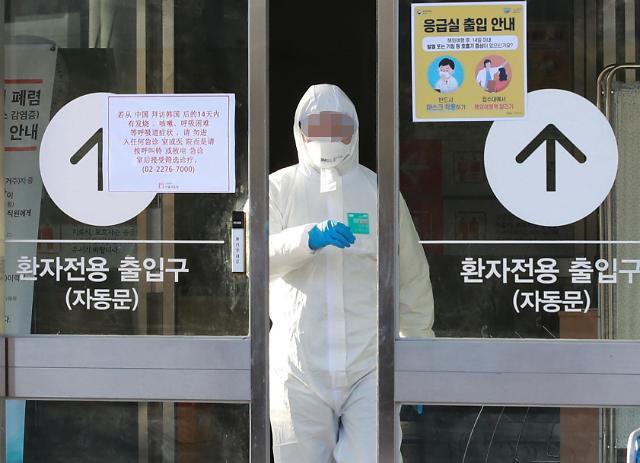 韩国一男子疑似因新冠肺炎死亡 曾前往海南旅游