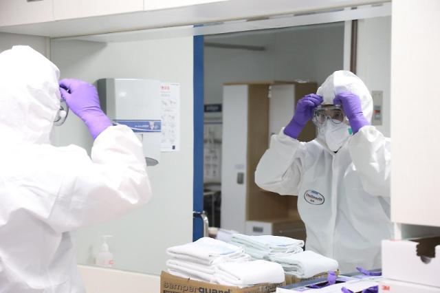 [코로나19] 29번 확진자 감염경로 오리무중…종로노인종합복지관, 기원 등 조사