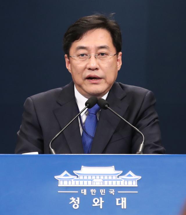 """[코로나19] 靑 """"이달 말까지 경제 활력 1차 대책 나올 것"""""""