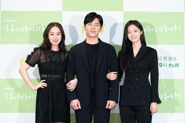 """[종합]'하이바이, 마마!' 김태희 5년만의 안방극장 복귀 """"공감의 깊이에 감동할 것"""""""
