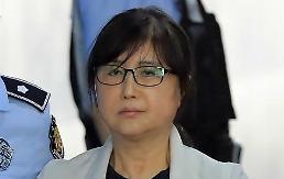 .亲信干政案核心人物崔瑞元不服重审判决再上诉.