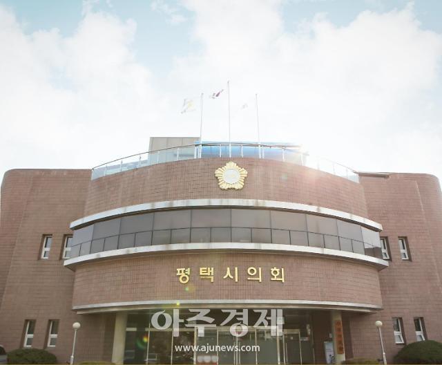 김승남 경기 평택시의원 의원직 상실, 뜨거워지는 시의원 재선거