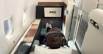 サムスン電子のAKGヘッドホン、大韓航空のファーストクラスに入る