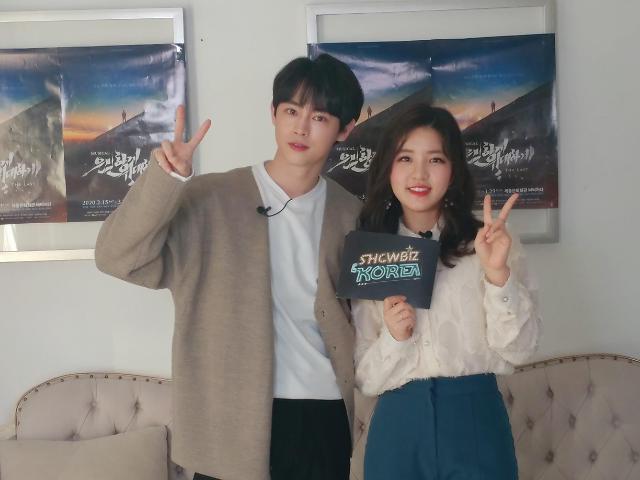아리랑TV, 뮤지컬 은밀하게 위대하게 출연 배우 가람과 즐거운 인터뷰