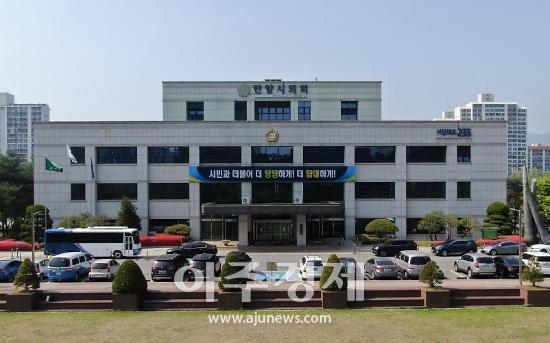 안양시의회, 4대 폭력 예방교육 추진