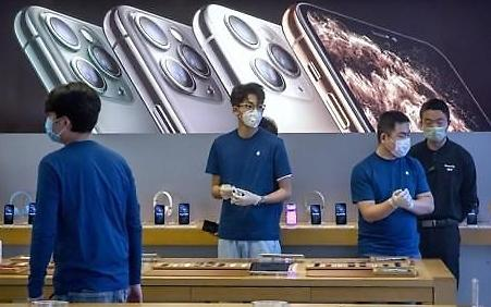 新冠疫情影响苹果 华尔街紧张到高潮