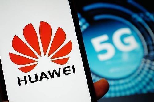 [코로나19] 화웨이, 사상 초유의 5G폰 온라인 발표회 진행